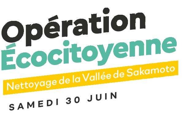 BENEVOLAT POUR LE NETTOYAGE DE LA VALLEE DE SAKAMOTO